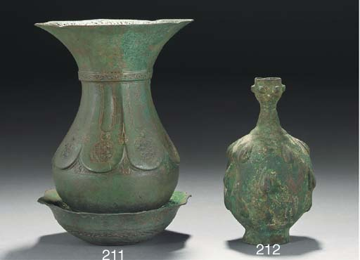 A bronze flaring vase, Iran, 1