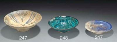 A Damascus pottery dish, Syria
