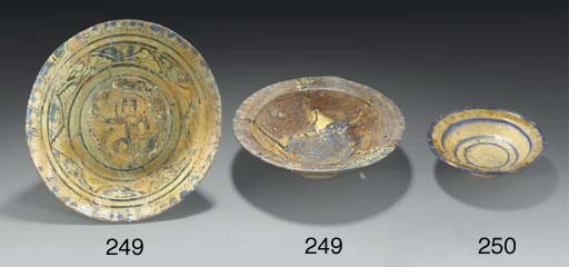 A Sultanabad glazed pottery di