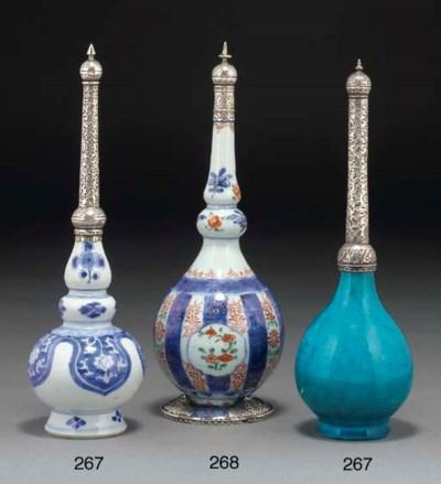 An imari Islamic market silver