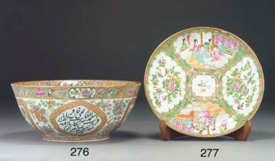 A Cantonese bowl for the Islam
