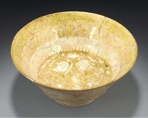 A Kashan lustre flaring potter