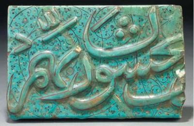 A Mina'i pottery border tile,
