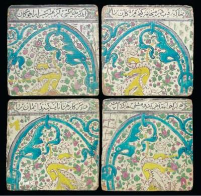 A set of four Qajar glazed pot