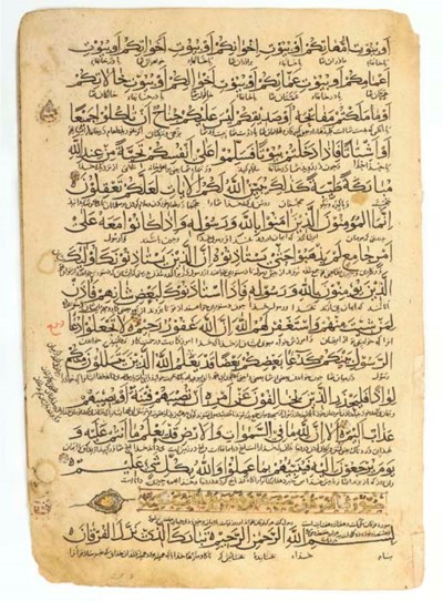 NINETEEN LARGE QUR'AN FOLIOS,
