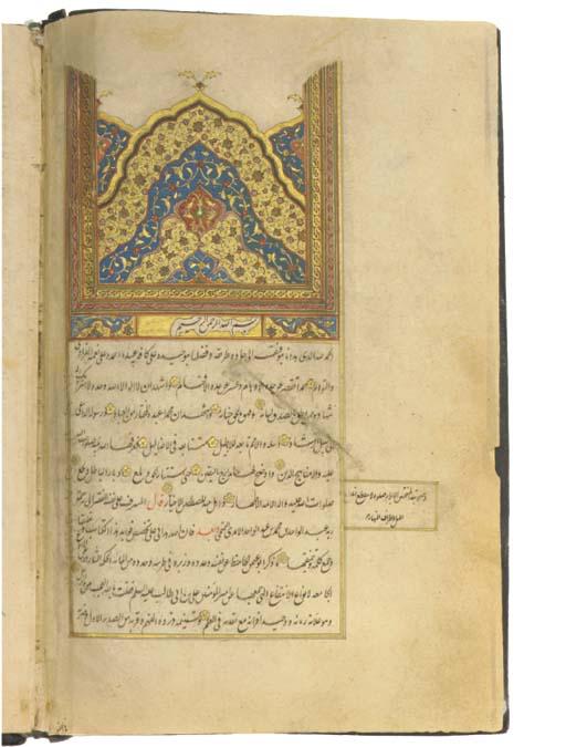 PRAYER BOOK, TURKEY, AH 1109/1