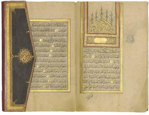 PRAYER BOOK, TURKEY, AH 1120/1