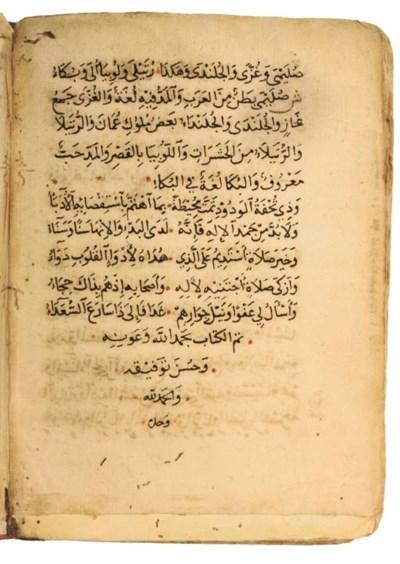 JAMAL AL-DIN MUHAMMAD ABU ABDA