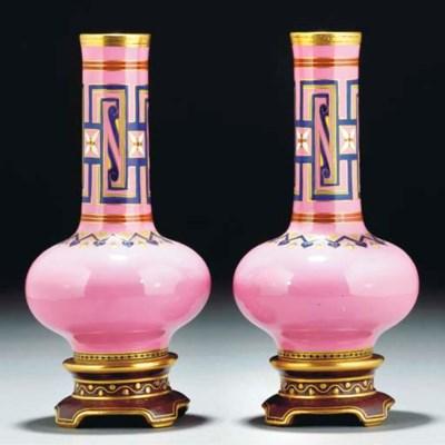 A Pair of Minton Vases
