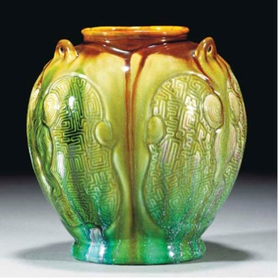 A Linthorpe Three-handled Vase