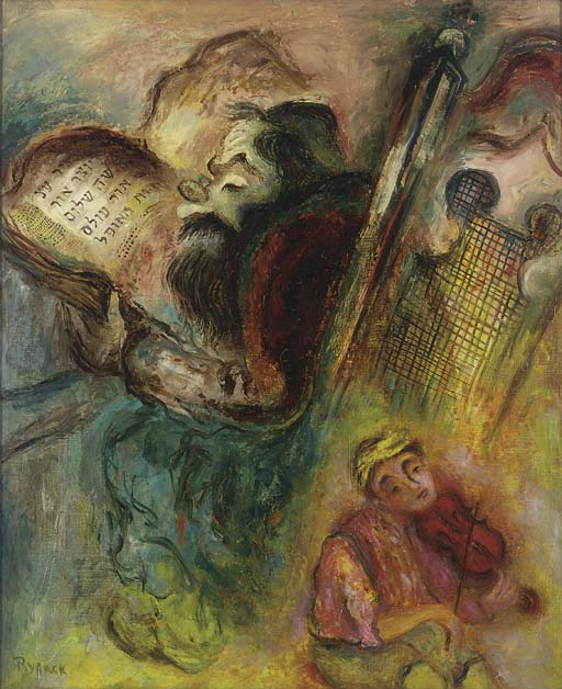 Issachar Ber Ryback (1897-1937