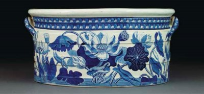 A Wedgwood blue and white two-