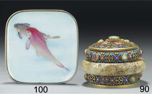 A Chinese silver gilt box and