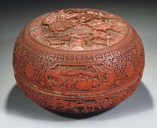 A Chinese large circular cinna