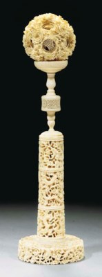 A Chinese ivory puzzle ball an