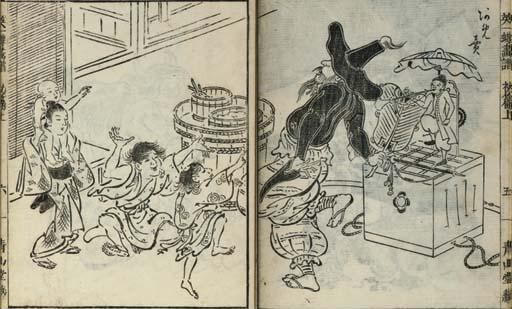 Hanabusa Itcho (1652-1724)