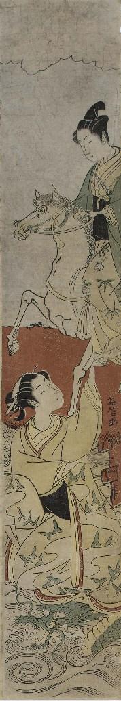 Masunobu (ca. 1686-1764)
