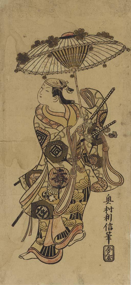 Toshinobu (fl. ca. 1717-40's)