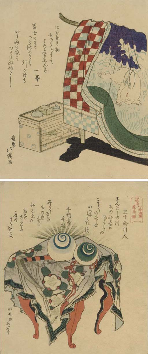 Shinsai (ca. 1764-1820), two s