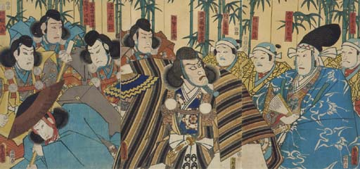 Kunisda (1786-1865)