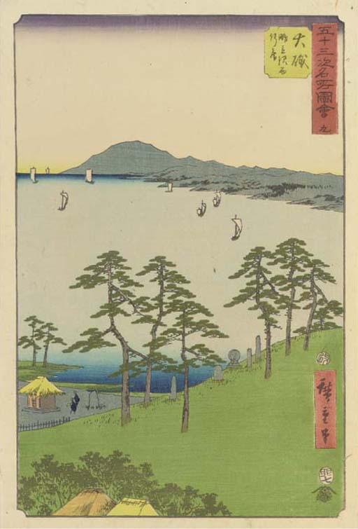 Hiroshige (1796-1858)
