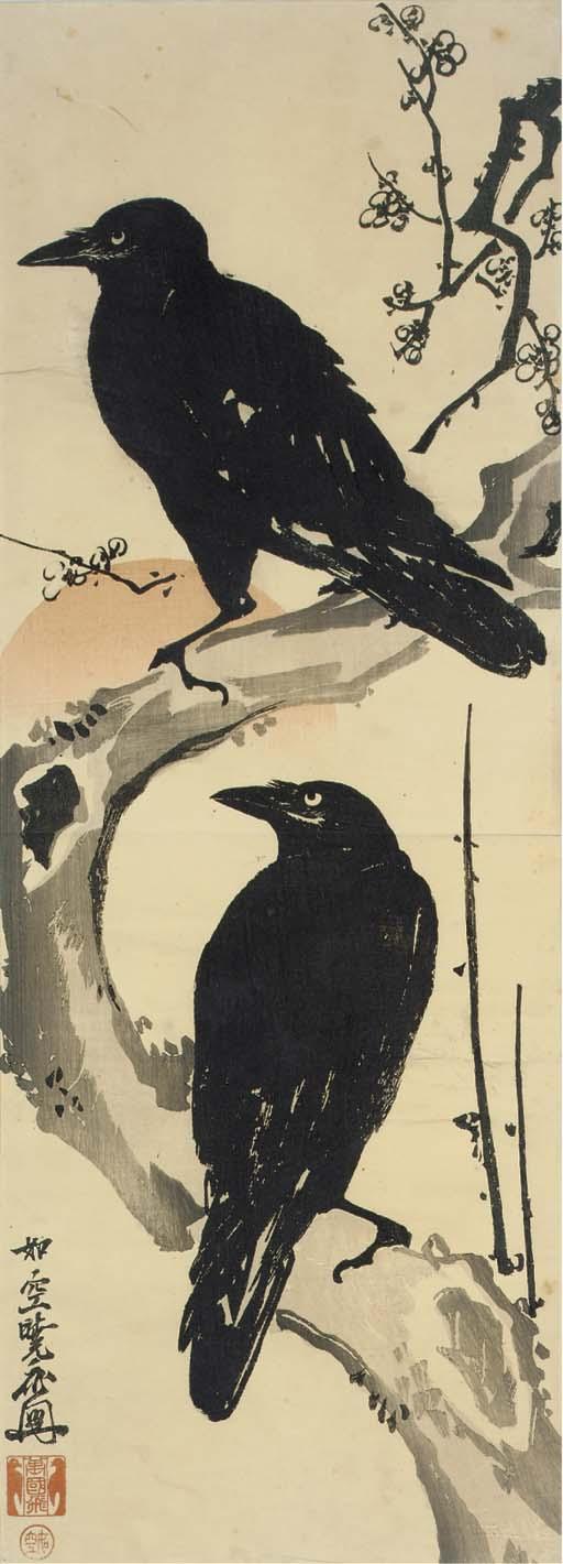 Kyosai (1831-1889)