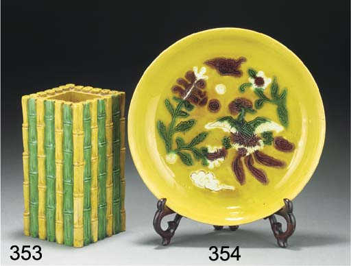 A Chinese famille verte, yello
