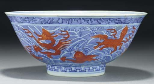 A Chinese flaring bowl, Guangx