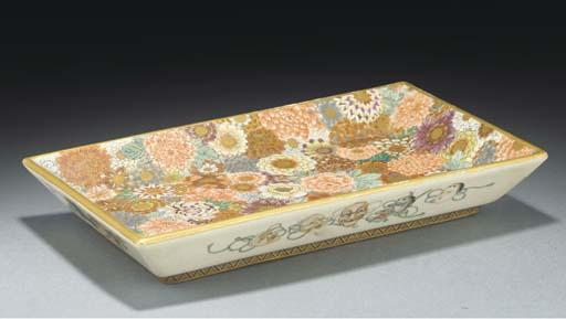 A Japanese Satsuma rectangular