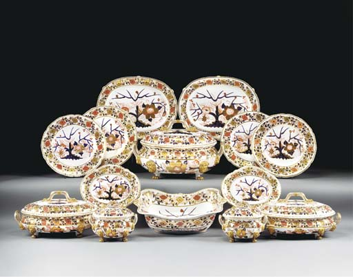 A Royal Crown Derby Imari part