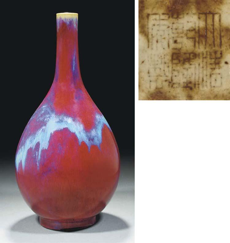 A flambe glazed bottle vase, i
