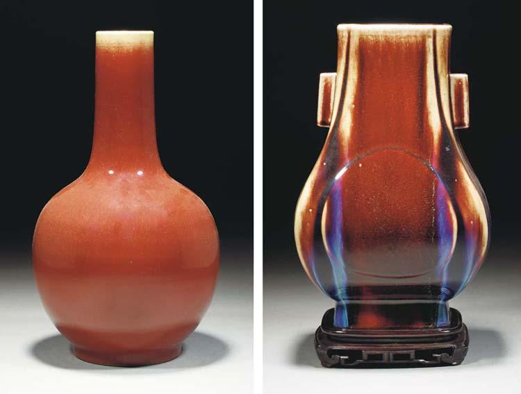 A flambe glazed square hu vase