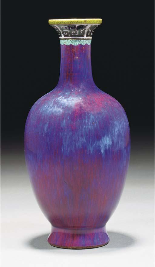 A flambe glazed ovoid vase, 18