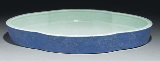 A large blue enameled quatrefo