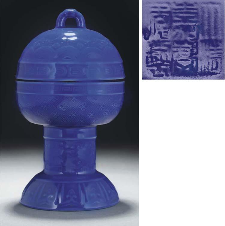 A blue glazed stem bowl and co