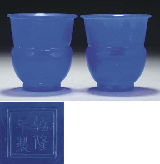 A pair of blue glass beakers,