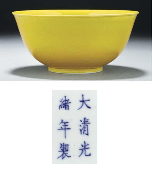A yellow glazed bowl, Guangxu