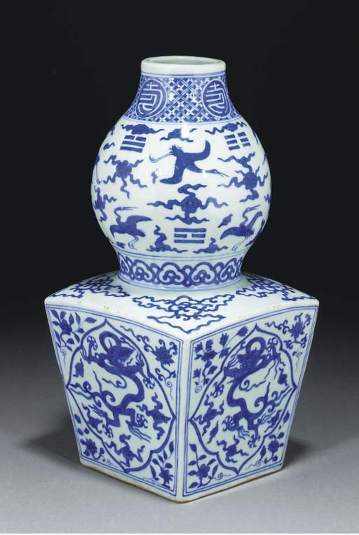 A blue and white sheng vase, J