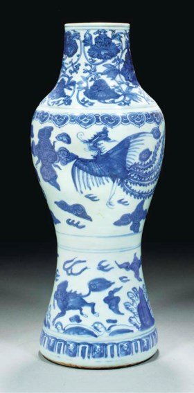A blue and white vase, Wanli