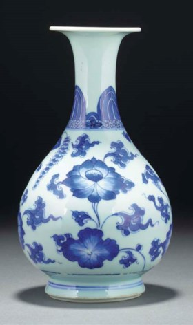 A blue and white yuhuchunping, Kangxi