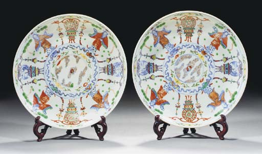 A pair of doucai dishes, 19th