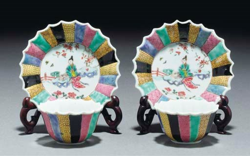 A pair of famille rose fluted