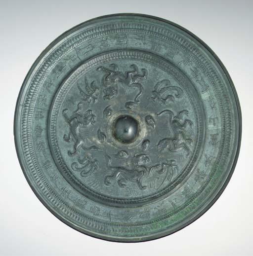 A circular bronze mirror, Sui