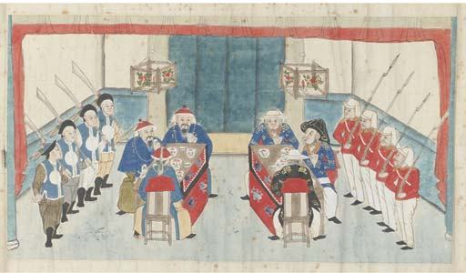 An export scroll, 19th century