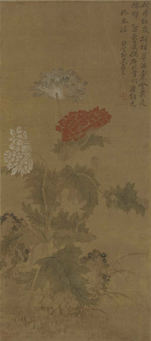 Two scroll paintings on silk,