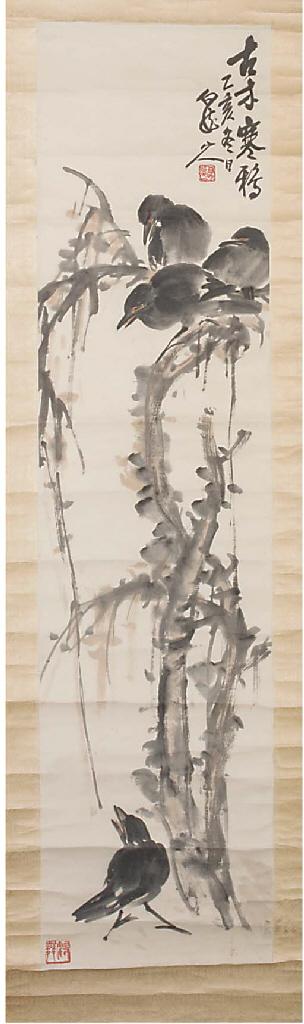 Wang Zhen (1866-1938), a hangi