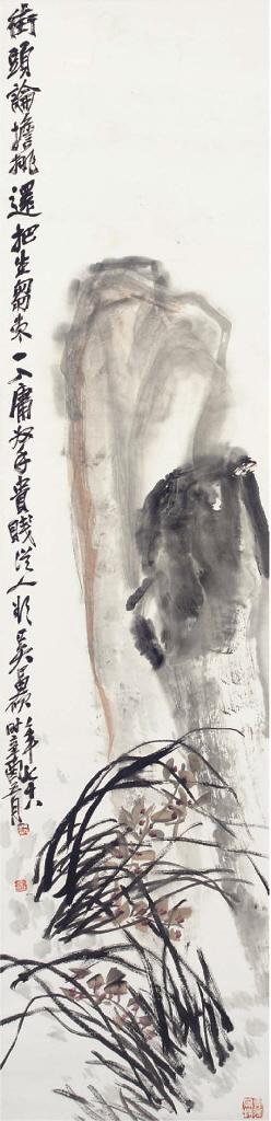 Wu Changshou (1844-1927), a ha