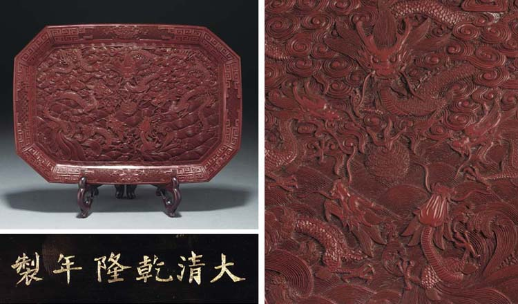 A cinnabar lacquer rectangular