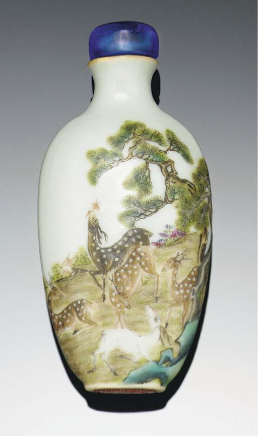 A porcelain snuff bottle, Qian