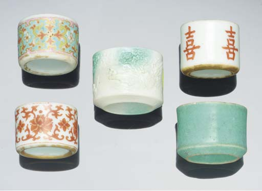 A group of five porcelain arch